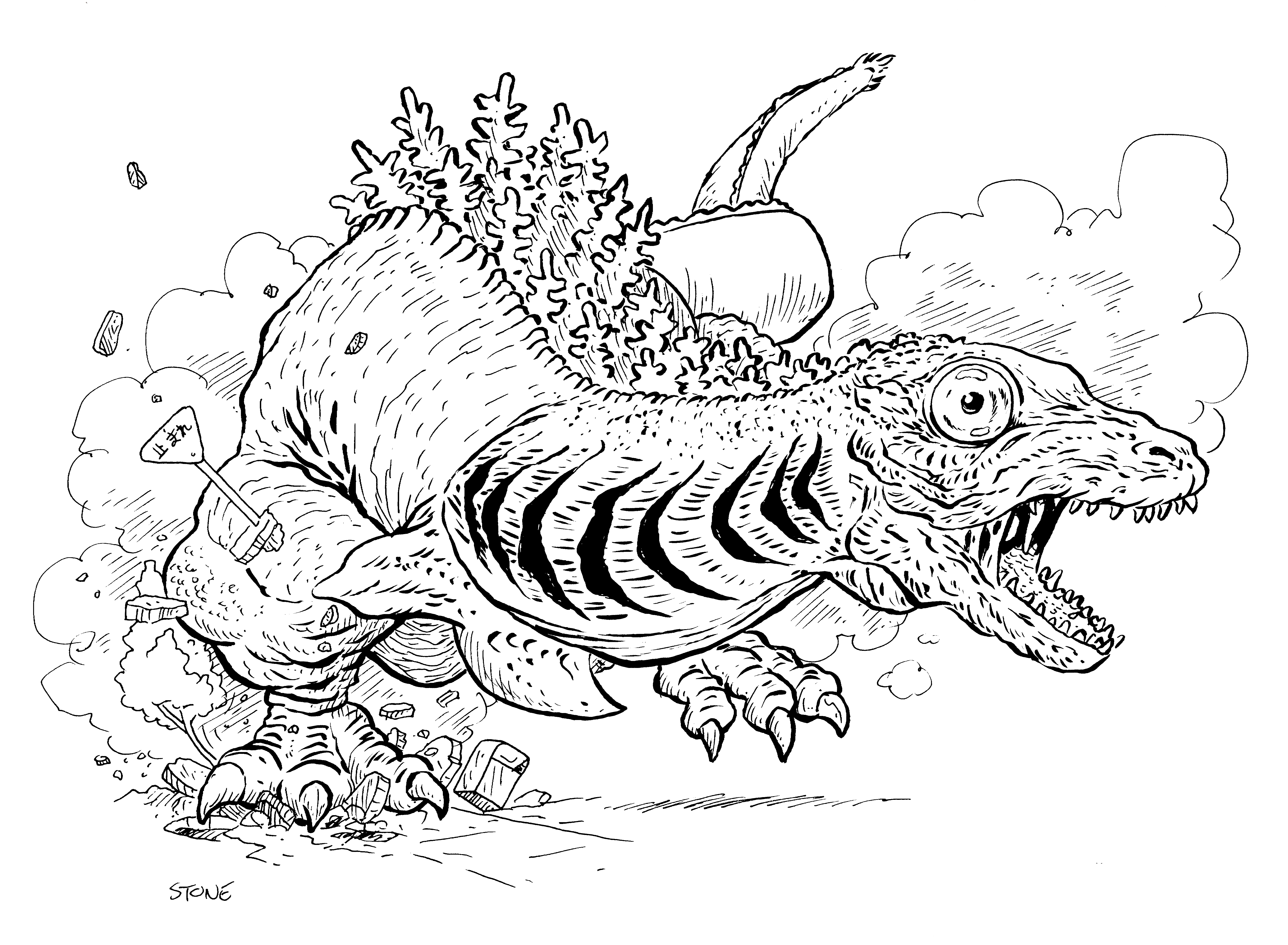 Shin Godzilla Pages Coloring Pages
